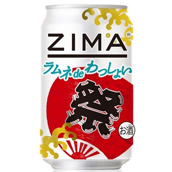 のど越しさわやかなラムネフレーバーのZIMA缶