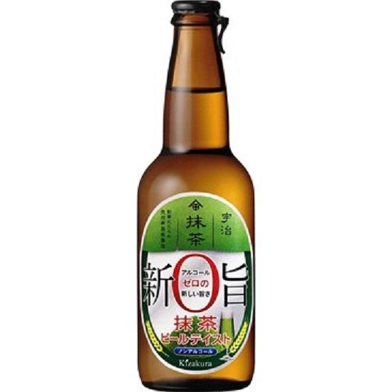 カテキン含有の抹茶テイスト!0.00%のノンアルコールビール